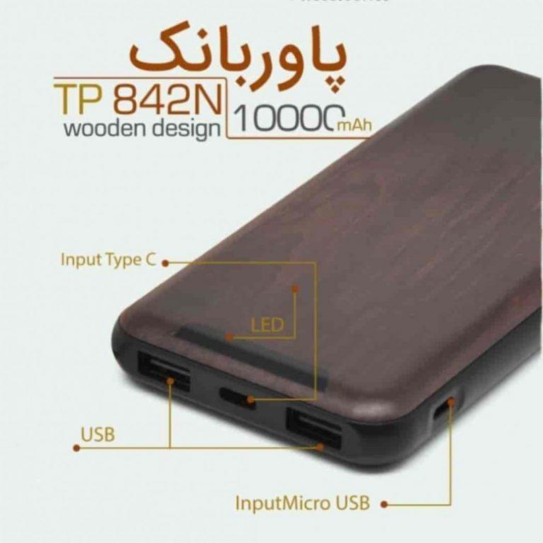 پاور بانک تسکو مدل TP842N ظرفیت 10000 میلی آمپر ساعت